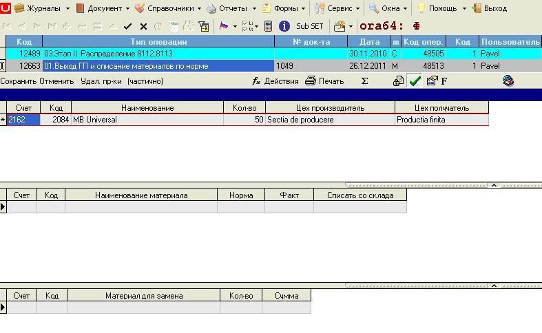 registrunorm.JPG
